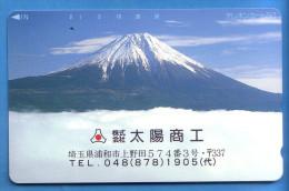 Japan Japon Télécarte Telefonkarte  Phonecard Nr. 110  - 126  Berg Vulkan - Vulkane