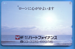 Japan Japon Télécarte Telefonkarte  Phonecard Nr. 110  - 129 - Vulkane