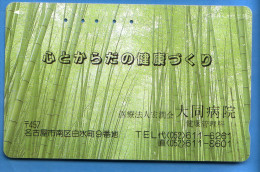 Japan Japon Télécarte Telefonkarte  Phonecard Nr. 110  - 130 - Vulkane