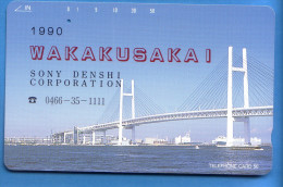 Japan Japon Télécarte Telefonkarte  Phonecard Nr. 110  - 131 Brücke - Vulkane
