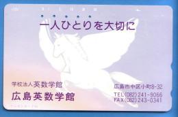 Japan Japon Télécarte Telefonkarte  Phonecard Nr. 110  - 135  Pferd Horse - Vulkane