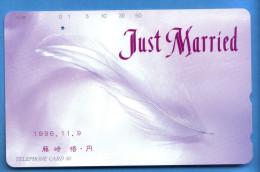 Japan Japon Télécarte Telefonkarte  Phonecard Nr. 110  - 138 - Vulkane