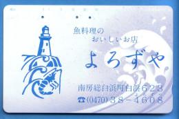 Japan Japon Télécarte Telefonkarte  Phonecard Nr. 110  - 141 Leuchtturm Lighthouse - Vulkane