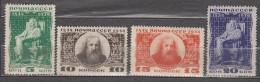 Russia USSR 1934 Mi # 476-479 X (WV) Mendeleev MNH OG * * 2 Stamps MH * - Unused Stamps