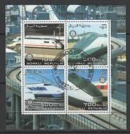 FEUILLET OBLITERE DE SOMALIE - LOCOMOTIVES MODERNES - EMISSION LOCALE - Eisenbahnen