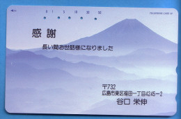 Japan Japon Télécarte Telefonkarte  Phonecard Nr. 110  - 185  Berg Vulkan - Vulkane