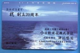 Japan Japon Télécarte Telefonkarte  Phonecard Nr. 110  - 188 - Vulkane