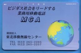 Japan Japon Télécarte Telefonkarte  Phonecard Nr. 110  - 191  Erde Globus - Vulkane