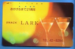 Japan Japon Télécarte Telefonkarte  Phonecard Nr. 110  - 192 - Vulkane