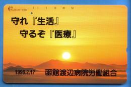 Japan Japon Télécarte Telefonkarte  Phonecard Nr. 110  - 200 Sonne - Vulkane