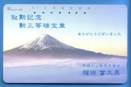 Japan Japon Télécarte Telefonkarte  Phonecard Nr. 110  - 226  Berg Vulkan - Vulkane