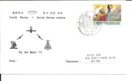 Lettre    Corée Du Sud 2004 (438)  Arctic Dasan Station - Corea (...-1945)