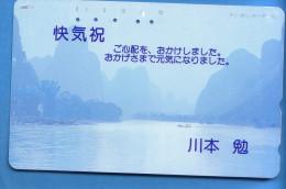 Japan Japon Télécarte Telefonkarte  Phonecard Nr. 110  - 228 - Vulkane