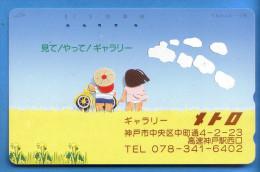 Japan Japon Télécarte Telefonkarte  Phonecard Nr. 110  - 230 - Volcanos