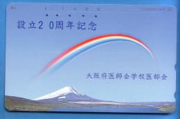 Japan Japon Télécarte Telefonkarte  Phonecard Nr. 110  - 232  Berg Vulkan - Vulkane
