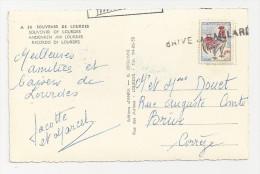 Marque Linéaire BRIVE LA GAILLARDE Corrèze Sur Coq De Decaris YT1331 - Marcophilie (Lettres)