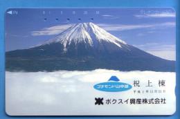 Japan Japon Télécarte Telefonkarte  Phonecard Nr. 110  -  405  Berg Vulkan - Vulkane