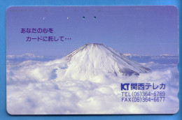 Japan Japon Télécarte Telefonkarte  Phonecard Nr. 110  -  461  Berg Vulkan - Vulkane