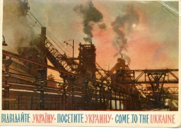 Ukraine Russian 1962 USSR Adverising Vintage Postcard Zaporozhye - Ukraine