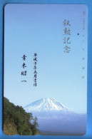 Japan Japon Télécarte Telefonkarte  Phonecard Nr. 110  - 211  Berg Vulkan - Vulkane