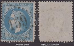 *PROMO* RARE GC 159 (Argentré-du-Plessis, Ille-et-Vilaine (34)), Cote 135€ - 1849-1876: Classic Period