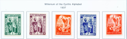 BULGARIA  -  1937  Cyrillic Alphabet  Mounted Mint - Unused Stamps
