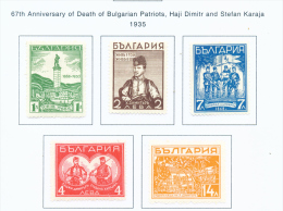 BULGARIA  -  1935  Death Of Dimitur  Mounted Mint - Unused Stamps