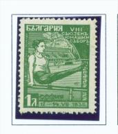 BULGARIA  -  1935  Gymnastics  1l  Mounted Mint - Unused Stamps