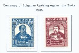 BULGARIA  -  1935  Turnovo Insurrection  Mounted Mint - Unused Stamps