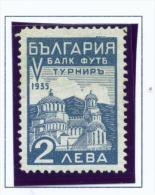 BULGARIA  -  1935  Football  2l  Mounted Mint - 1909-45 Kingdom