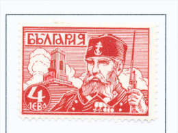 BULGARIA  -  1934  Shipka Pass Memorial  4l  Mounted Mint - 1909-45 Kingdom