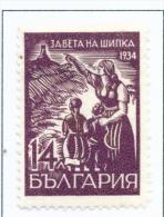 BULGARIA  -  1934  Shipka Pass Memorial  14l  Mounted Mint - 1909-45 Kingdom