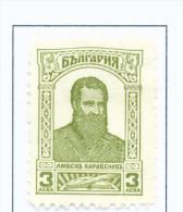BULGARIA  -  1929  Liberation From Turkey  3l  Mounted Mint - 1909-45 Kingdom
