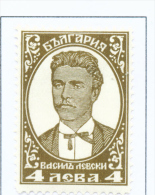 BULGARIA  -  1929  Liberation From Turkey  4l  Mounted Mint - 1909-45 Kingdom