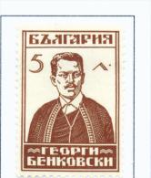 BULGARIA  -  1929  Liberation From Turkey  5l  Mounted Mint - 1909-45 Kingdom