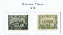 BULGARIA  -  1919  Parliament Building  Mounted Mint - 1909-45 Kingdom