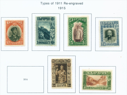 BULGARIA  -  1915  Re-engraved Types Of 1911 Issue  (missing 30s Value)  Mounted Mint - 1909-45 Kingdom