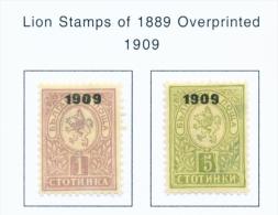 BULGARIA  -  1909  Lion Types Optd 1909  Mounted Mint - 1909-45 Kingdom