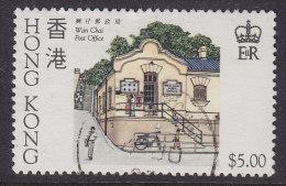 Hong Kong 1985 Mi. 442    5 $ Postamt Wan Chai - Hong Kong (...-1997)