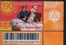 2012 Kazakhstan -  Navruz - New Year Of Central Asia - 1v Paper - MNH** - Kasachstan