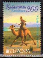 CEPT 2013 - Kazakhstan -1v Paper -MNH** - 2013