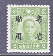Japanese Occupation  KWANGTUNG  1 N 23   ** - 1941-45 Northern China