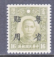 Japanese Occupation  KWANGTUNG  1 N 29   ** - 1941-45 Northern China