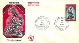 RÉP. DU CONGO  1968  FFête Des Mères   FDC - FDC
