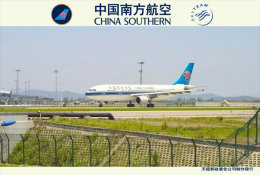 [ T10-098 ] China Southern Airlines, Airplane Airbus  , China Pre-stamped Card, Postal Stationery - Airplanes