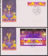 Christmas Island 1997 Chinese New Year - Year Of Ox - Set 2 & Miniature Sheet On 2 FDC - Christmas Island