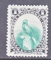 GUATEMALA  21    *    1881  ISSUE - Guatemala