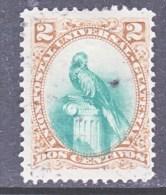 GUATEMALA  22    (o)    1881  ISSUE - Guatemala