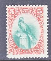GUATEMALA  23    (o)    1881  ISSUE - Guatemala