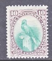 GUATEMALA  24    *    1881  ISSUE - Guatemala